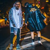 透明雨衣女成人正韓時尚印花潮男戶外徒步防水情侶款