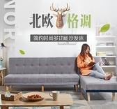 沙發臥室小沙發小型客廳網吧租房服裝店單人沙發椅雙人布藝小戶型沙發- 榮耀 618