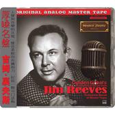 【停看聽音響唱片】【CD】吉姆.里夫斯:厚嗓名盘 紅色鄉村巨人