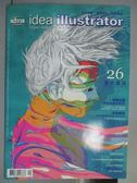 【書寶二手書T9/雜誌期刊_PQC】意念圖誌_26期_特別企劃:角色插畫新美學等