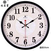 鐘表掛鐘客廳圓形創意時鐘掛表簡約現代家庭靜音電子石英鐘WY 萬聖節