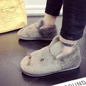 棉拖鞋男新款冬季情侶居家用室內可愛保暖厚底包跟毛毛拖鞋女 完美計畫