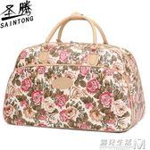 大容量輕便簡約手提出差旅行包單肩韓版短途旅游包旅行袋行李包女  遇見生活