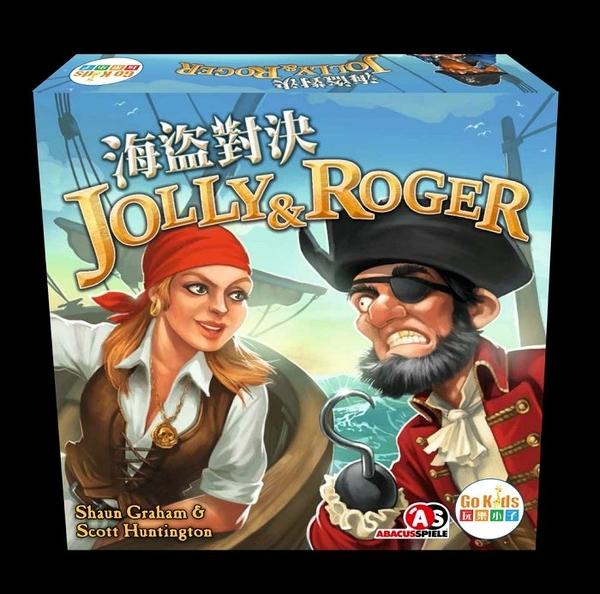 【Gokids 玩樂小子】海盜對決 Jolly&Roger←桌遊 親子 同樂 露營 遊戲 派對 紙牌