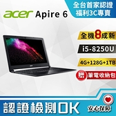【創宇通訊│中古筆電】滿4千贈耳機 ACER Aspire 6 N17C4 15.6吋筆電 4G+128GB+1TB 開發票