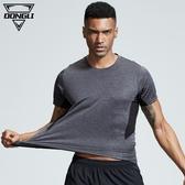 速乾衣 健身短袖男士運動上衣T恤寬松透氣夏季戶外透氣健身房跑步衣服