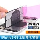 【妃航】台南 維修/料件 iPhone ...