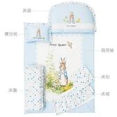 【奇哥】花園比得兔六件床組-M(藍)