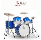 兒童初學者練習架子鼓爵士鼓早教益智打擊樂器2-10歲 aj7194『紅袖伊人』