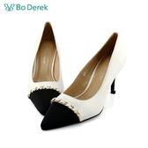 Bo Derek 金屬鍊飾拼接尖頭高跟鞋白色