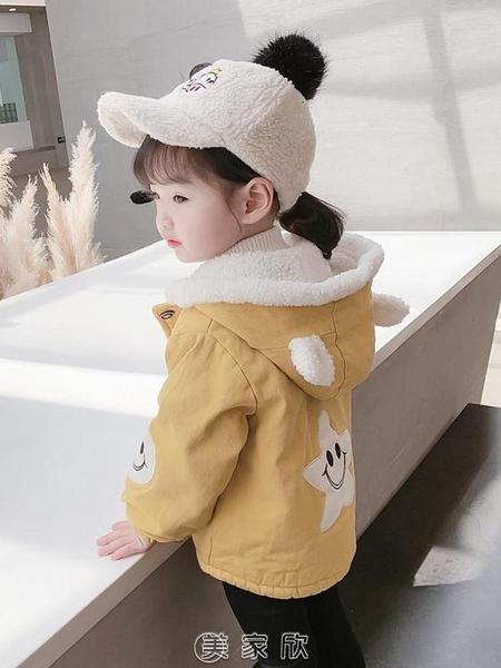 女童加絨外套秋冬季2020新款洋氣兒童加厚上衣女寶寶冬裝棉衣小童 【新年禮物】