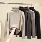 打底衫 雙面磨毛羊絨加厚高領打底衫女秋冬內搭堆堆領加絨修身百搭保暖衣 格蘭小舖