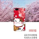 [Y12 軟殼] Sugar 糖果 y12 手機殼 外殼 保護套 招財貓