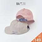 棒球帽 英文小語尾扣撞色繡字鴨舌帽-BAi白媽媽【306127】