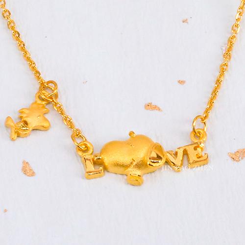 史努比SNOOPY-史努比好夥伴-黃金項鍊(鎖骨鍊)