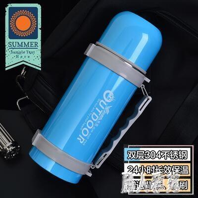 保溫杯304不銹鋼真空保溫1000ml便攜大號容量超長保溫旅行壺 XN2888『麗人雅苑』