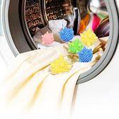 新年鉅惠洗衣球 魔力去污防纏繞清潔衣物護洗球大號洗衣機清潔球 芥末原創