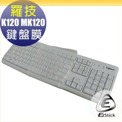 【Ezstick】羅技 Logitech K120 MK120 USB 有線鍵盤 系列專用 高級TPU鍵盤保護膜