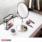 【RICHOME】MR108《ID格瑞絲雙面立鏡》壁鏡/立鏡/桌上鏡/穿衣鏡/鏡子/掛鏡/玄關