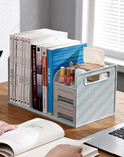 辦公室收納盒桌面抽屜式文具文件辦公桌收納神器置物架用品大全ATF 格蘭小鋪