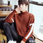 新款冬季高領毛衣男士韓版寬鬆潮流加絨加厚青少年學生打底衫 焦糖布丁 一米陽光