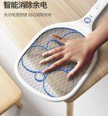 電蚊拍充電式家用強力多功能鋰電池LED燈大號蒼蠅拍滅蚊子拍igo   琉璃美衣