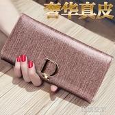 女士錢包女長款手包2020新款真皮潮簡約多功能錢夾女式手拿皮夾子 韓語空間