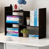 書桌上的小型書架簡易大學生用宿舍置物寢室省空間組裝經濟型迷你 js751『科炫3C』