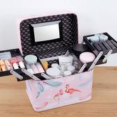 化妝包女新款網紅2019ins風超火可愛大容量多層箱多功能收納盒品 生活樂事館
