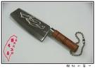 郭常喜與興達刀鋪-龍年限定- 龍紋小菜刀吊飾- 不鏽鋼E0012  無開鋒 純吊飾