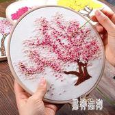 歐式刺繡材料包 手工初學布藝植物花卉3d繡絲帶繡蘇繡 BF14850『男神港灣』