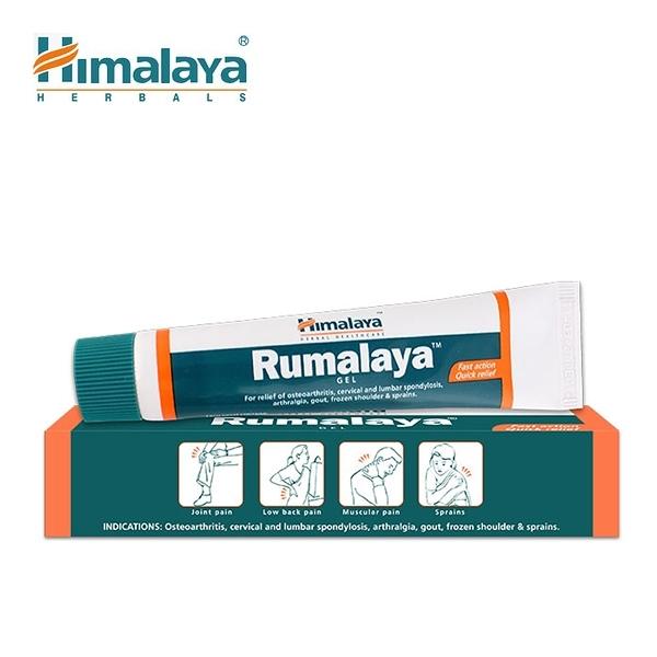 印度 Himalaya 喜馬拉雅 Rumalaya 關鍵奇肌舒緩膏 30g【小紅帽美妝】