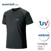 【速捷戶外】日本 mont-bell 1104926 WICKRON 男短袖排汗T(深灰),柔順,透氣,排汗, 抗UV,montbell
