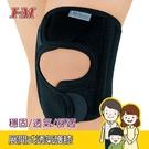 【愛民】展開式透氣護膝 NS-792 - 看護/久站/搬運/失能照護