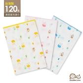 (2入組)台灣製 DODOE 120支高密度 印花洗澡巾 新生兒紗布巾 洗澡巾 口水巾(專櫃品質) 45*30【JA0108】