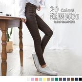 《BA2211-》九分彈力顯瘦多色系窄管褲 OB嚴選