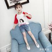 女童T恤2019新款短袖韓版女孩洋氣寬鬆休閒短袖童裝 QW3102『夢幻家居』