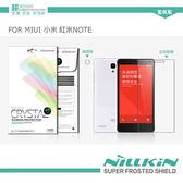 摩比小兔~ NILLKIN MIUI Xiaomi 小米 紅米NOTE 超清防指紋抗油汙保護貼 (含鏡頭貼套裝版)