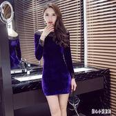中大尺碼長袖夜店洋裝 秋裝女裝蕾絲金絲絨包臀裙打底連身裙女 nm13208【甜心小妮童裝】