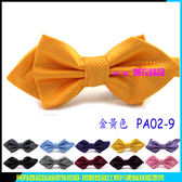 De Fy 蝶衣 黃色 鑽石三角領結雙層蝴蝶結尖頭領結結婚派對聚餐表演伴郎吧台PA02 9