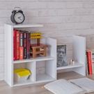 書櫃 書架 收納【收納屋】伸縮置物收納書架-白色&DIY組合傢俱