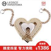 日本正品魔金 戀  成人益智減壓解鎖解壓玩具情侶禮物