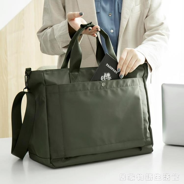 大容量男女單肩斜挎文件包商務資料袋13寸14寸電腦包可插拉桿箱居家物語