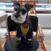 寵物狗狗衣服秋冬裝四腳衣加厚泰迪小狗貓咪衣比熊博美小型犬潮服