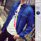 牛仔襯衫【NTJBZ8001】日韓風格‧水洗質感丹寧牛仔立領長袖襯衫‧二色