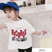 女童短袖T恤2019夏季新款中大童韓版洋氣寬松體恤兒童時尚上衣潮 萬客城