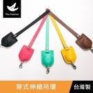 珠友 TF-20028 穿式伸縮吊環/證件繩/掛繩-The Fashion