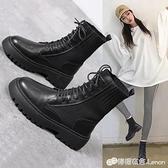 馬丁靴女英倫風年新款秋鞋秋季鞋子潮ins瘦瘦春秋單靴短靴子