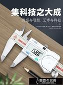 卡尺日本三量量具0-150mm電子數顯卡尺高精度不銹鋼游標卡尺數字測量【快速出貨】