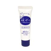 日本 露姬婷ROSETTE 果酸清爽型去角質洗顏凝膠25g SZ-506899【UR8D】